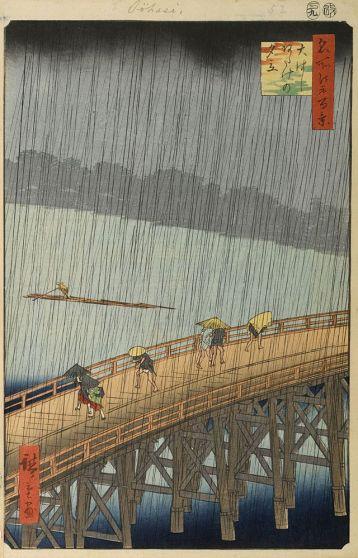 640px-Hiroshige_Atake_sous_une_averse_soudaine