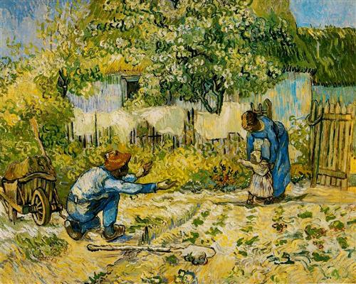 Van Gogh's First Steps, jpg